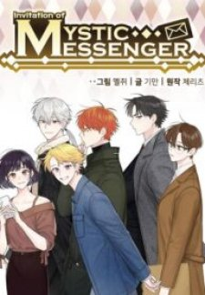 Invitation Of The Mystic Messenger