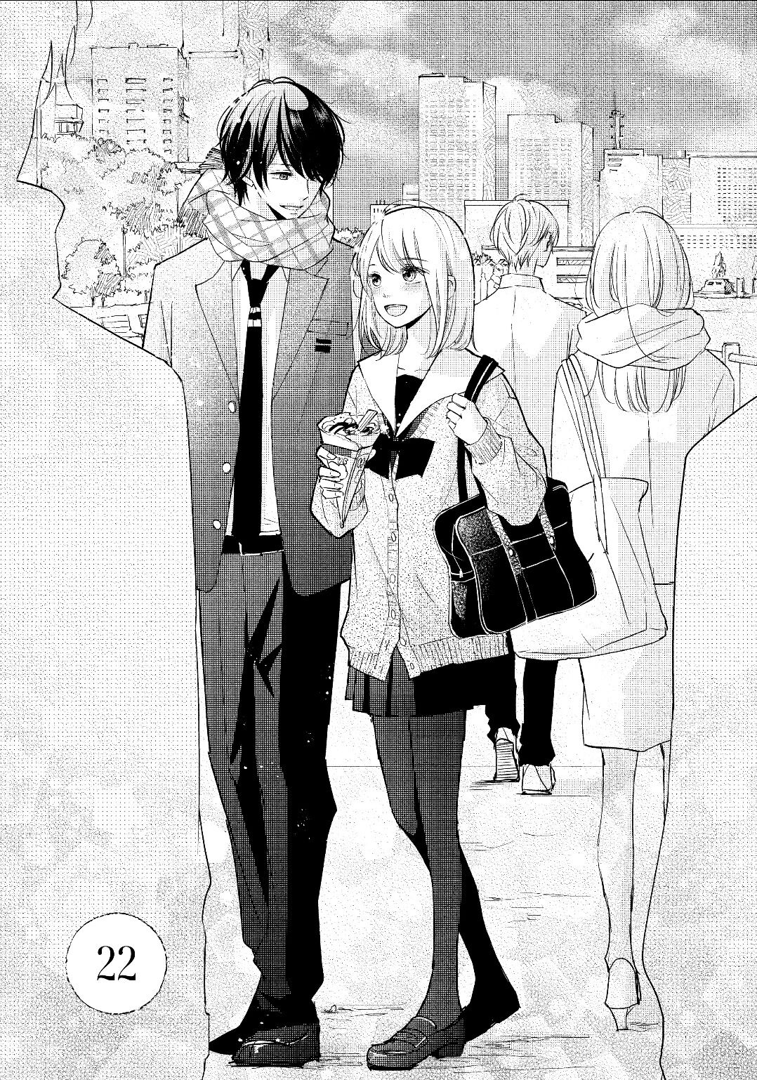 A Kiss, For Real - chapter 22 - #1