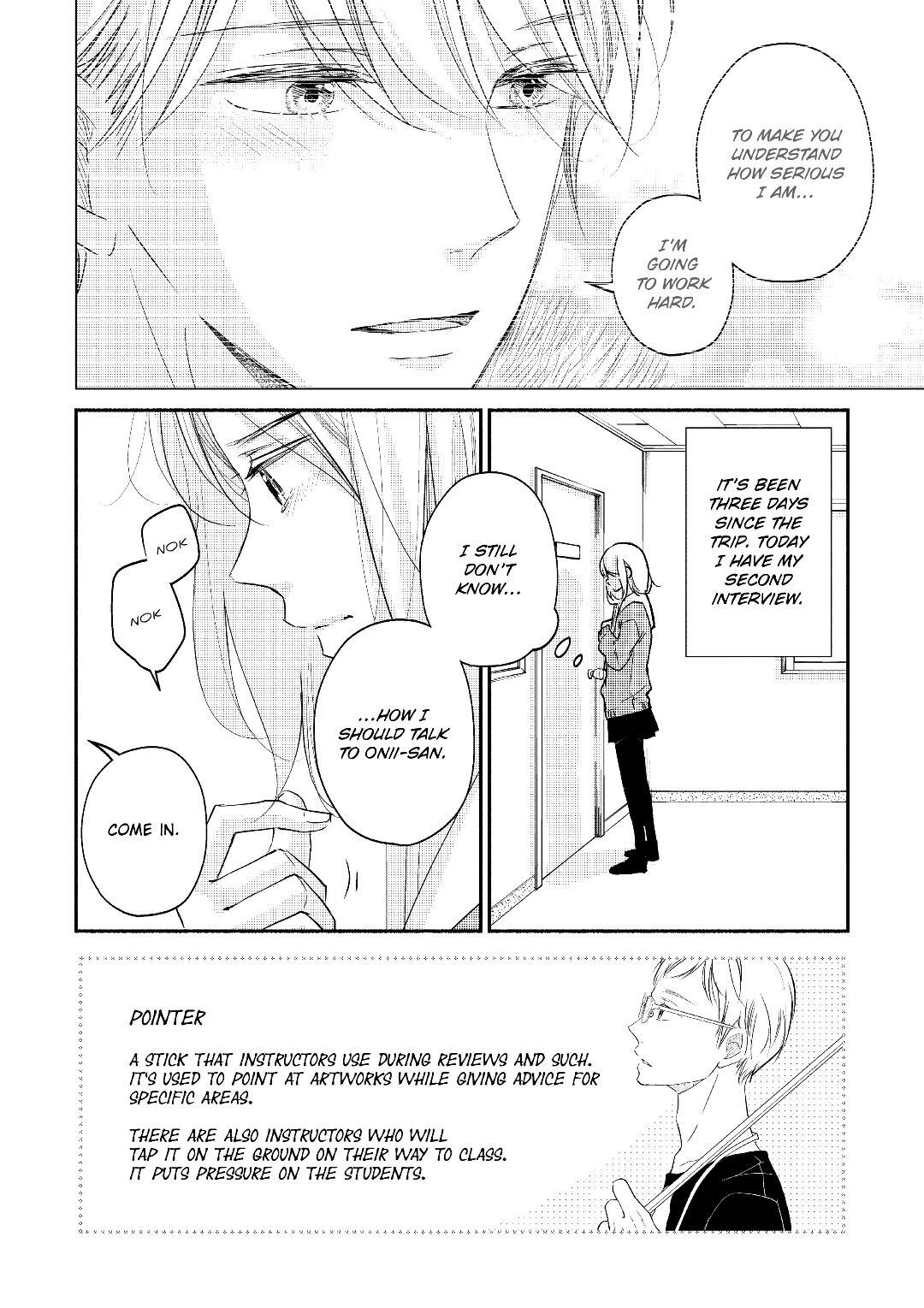 A Kiss, For Real - chapter 22 - #2