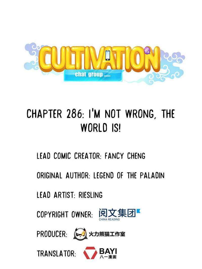 Cultivation Chat Group - chapter 286 - #1
