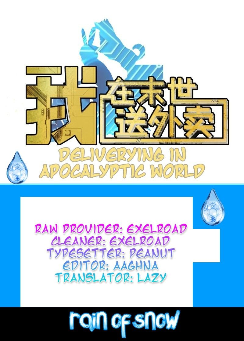 Delivering in Apocalyptic World - chapter 16 - #2