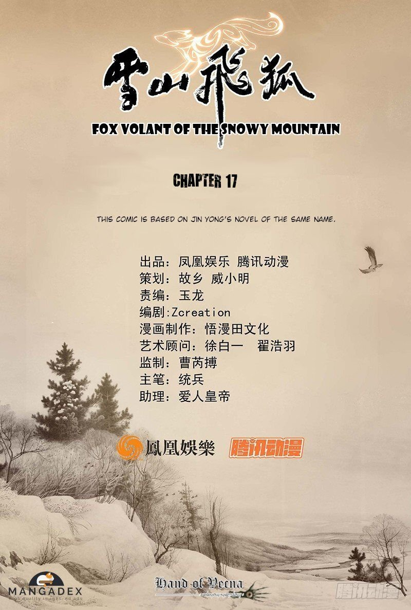 Fox Volant of the Snowy Mountain - chapter 17 - #1
