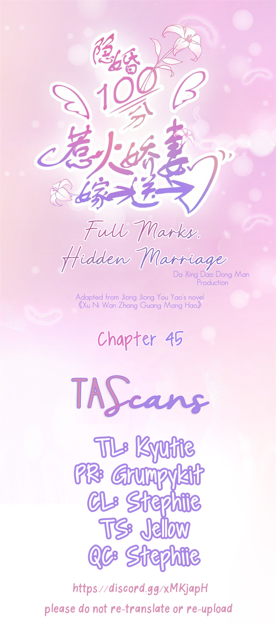 Full Marks Hidden Marriage - chapter 45 - #1