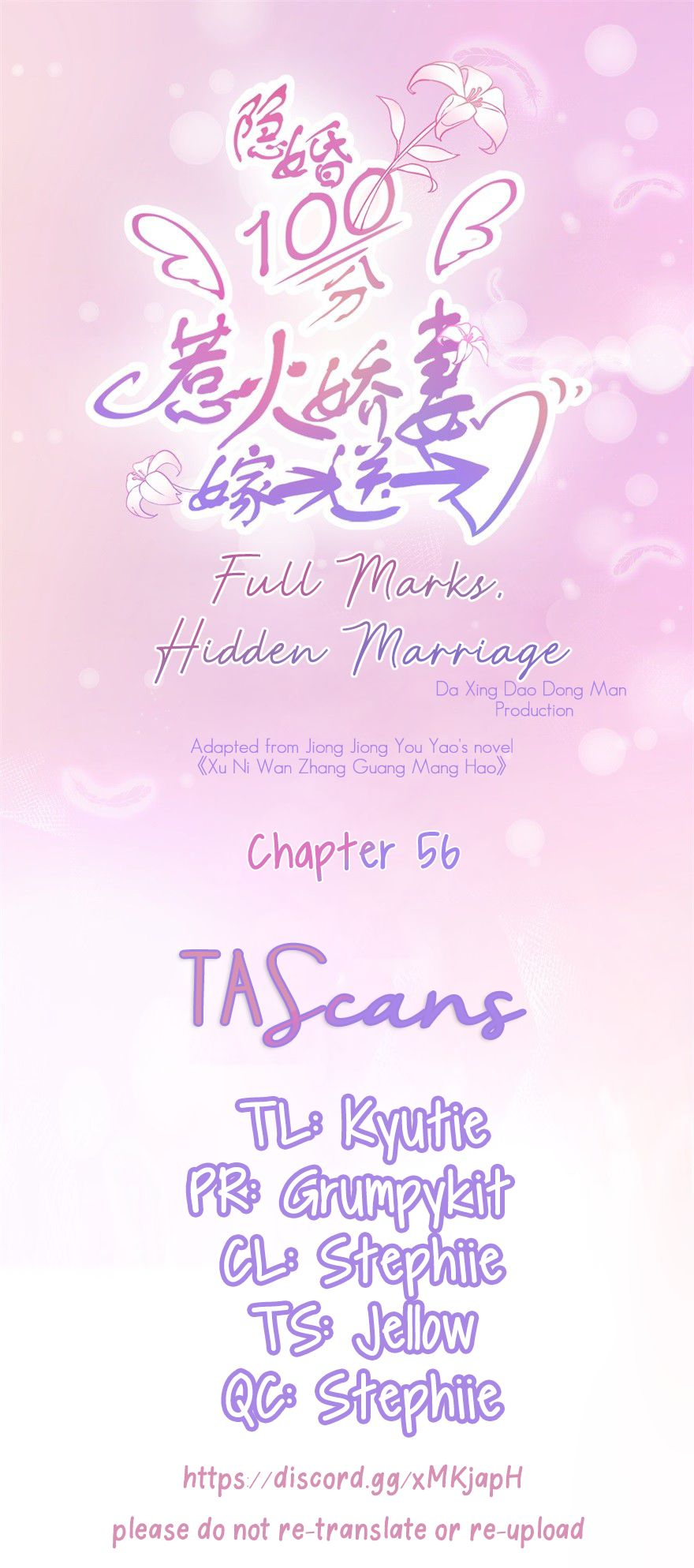Full Marks Hidden Marriage - chapter 56 - #1
