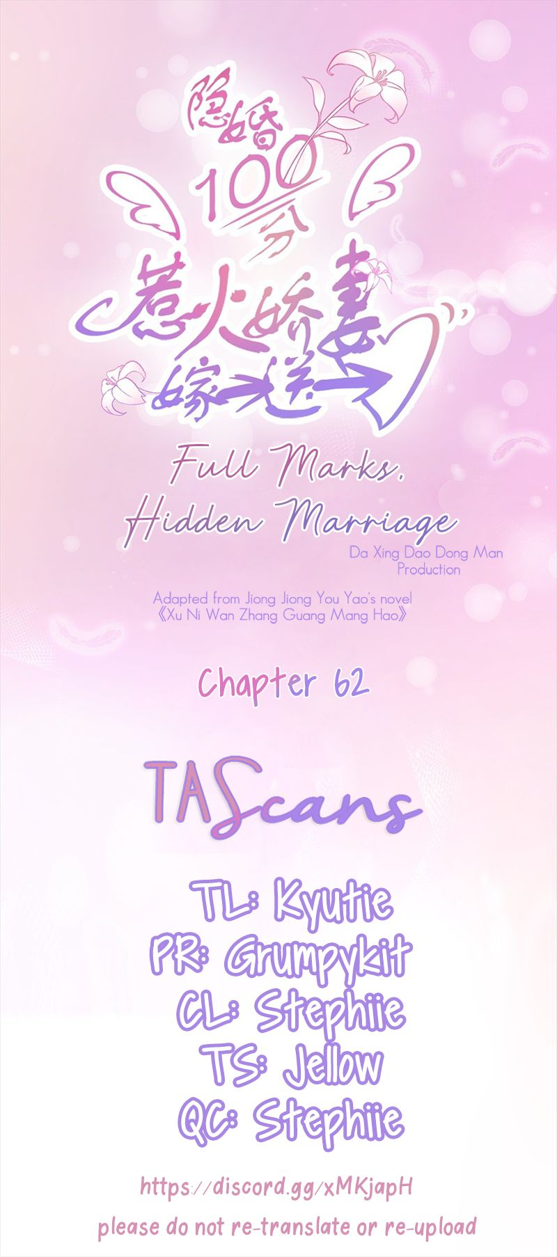 Full Marks Hidden Marriage - chapter 62 - #1