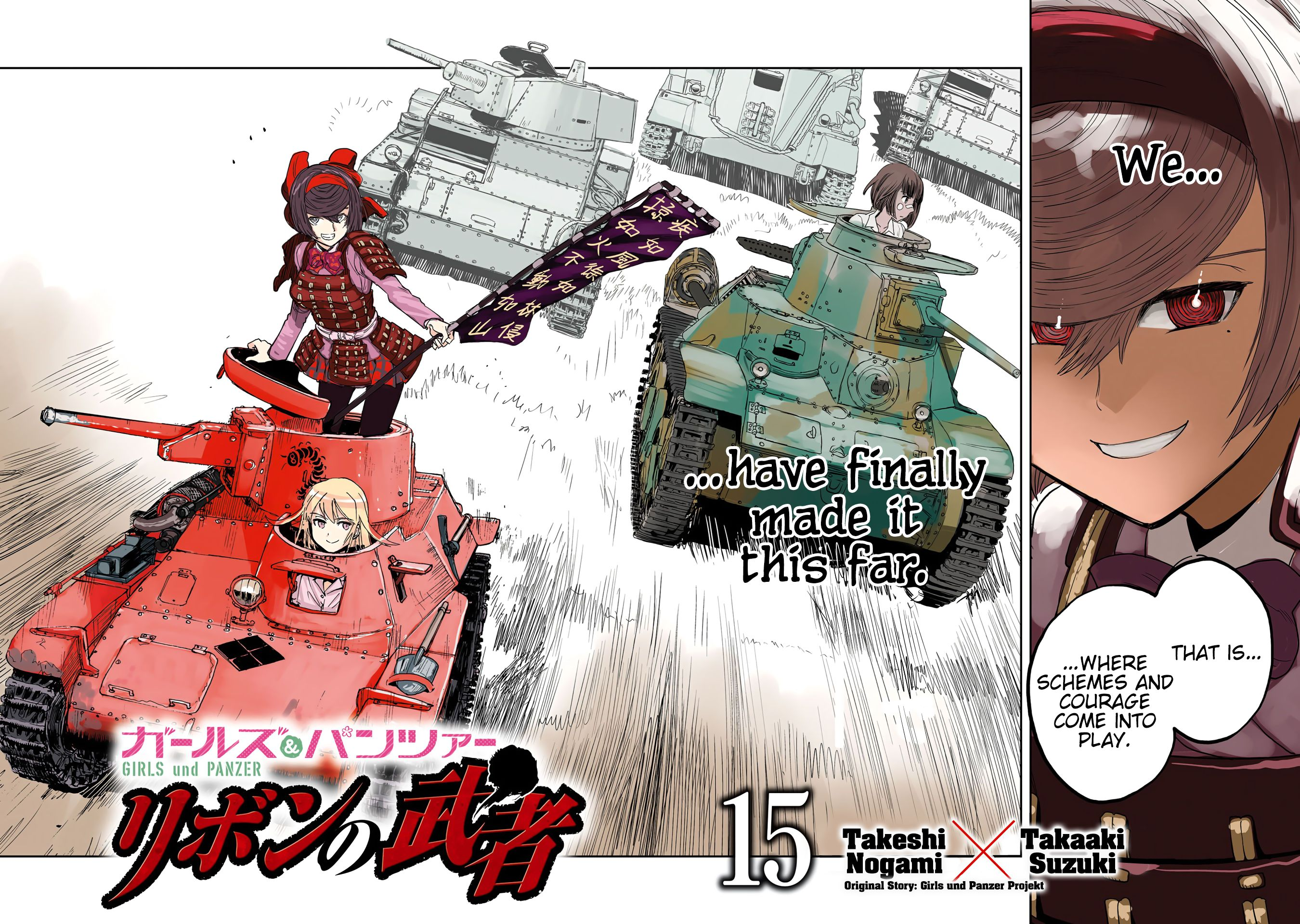 Girls Und Panzer - Ribbon no Musha - chapter 57 - #3
