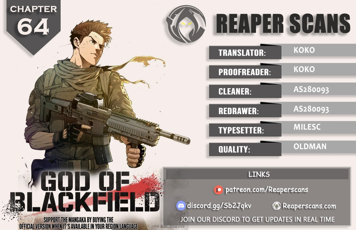 God Of Blackfield - chapter 64 - #1