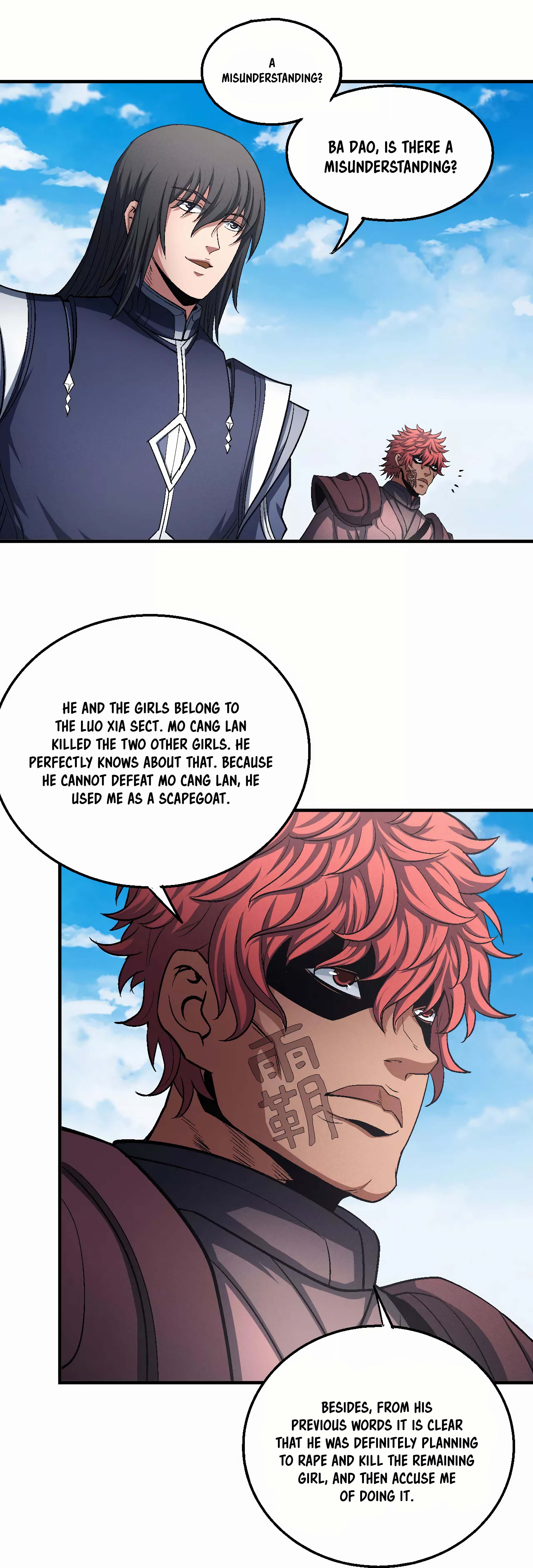 God of Martial Arts - chapter 129.2 - #3