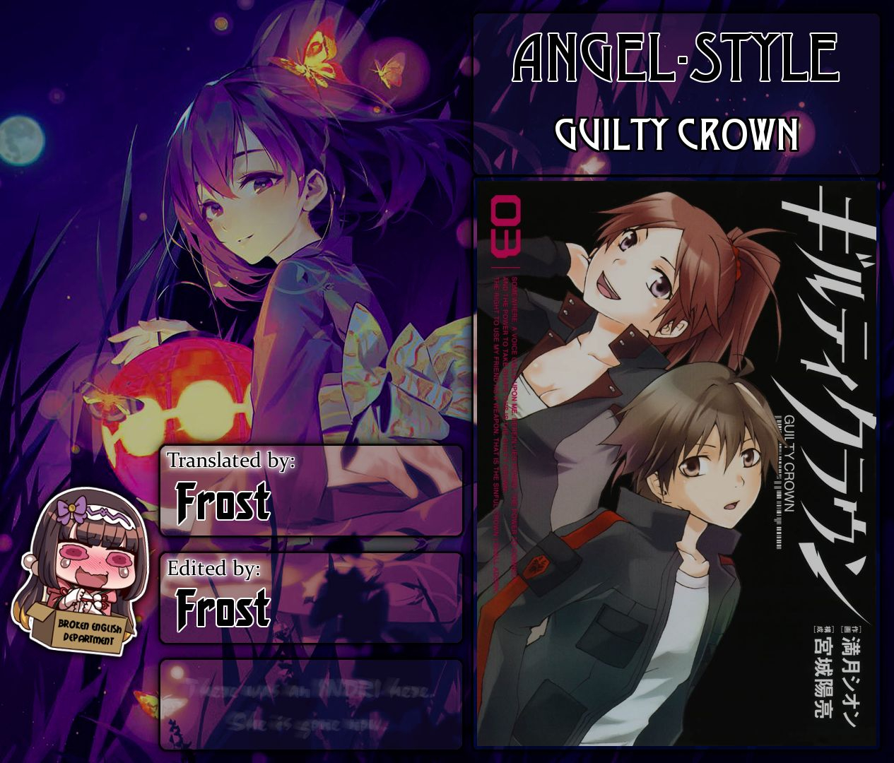Guilty Crown - chapter 9 - #1