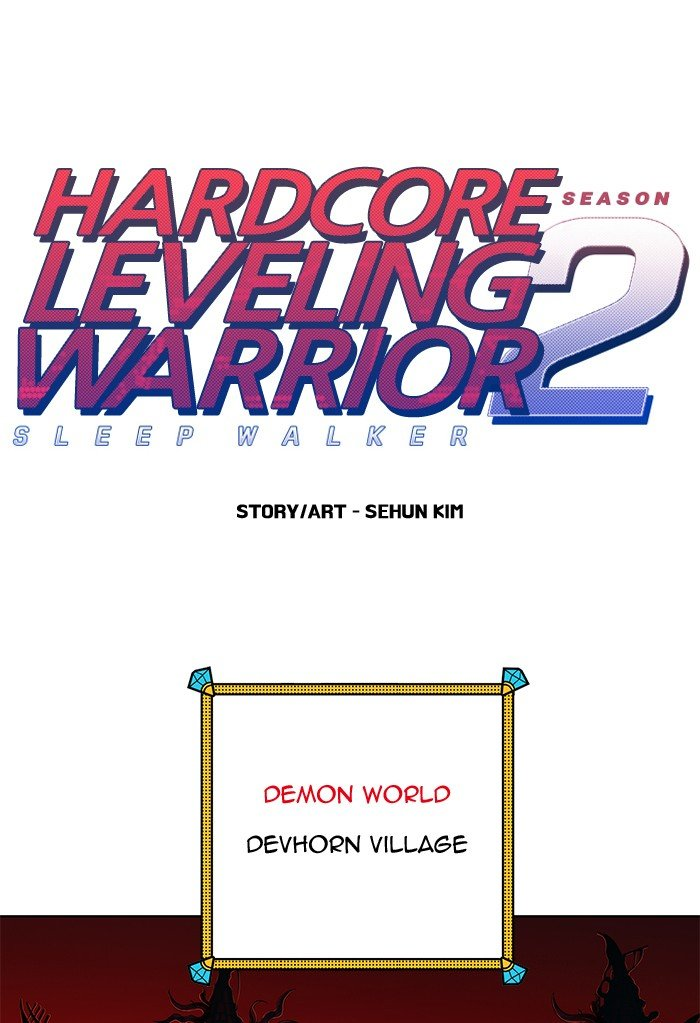 Hardcore Leveling Warrior - chapter 246 - #1