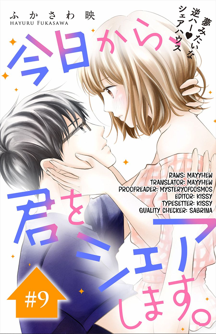 Kyou Kara Share wo Shimasu - chapter 9 - #2