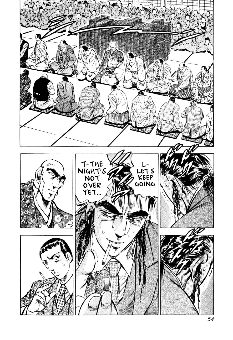 Legend of The End-of-Century Gambling Wolf Saga - chapter 26 - #3