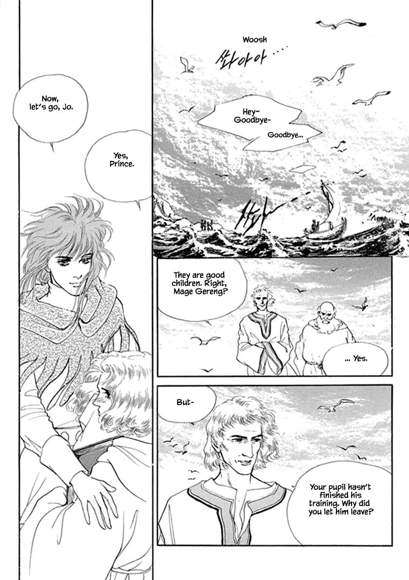 Lineage - chapter 8 - #1