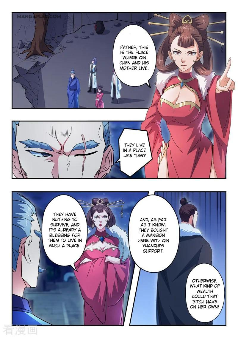 Martial Master - chapter 436 - #2