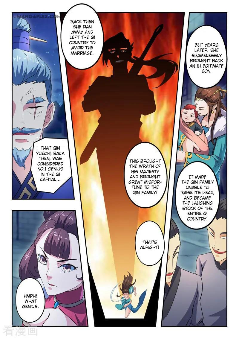 Martial Master - chapter 436 - #3