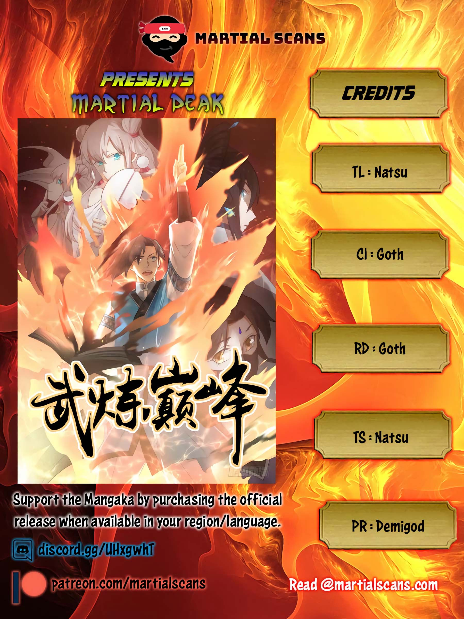 Martial Peak - chapter 895 - #1