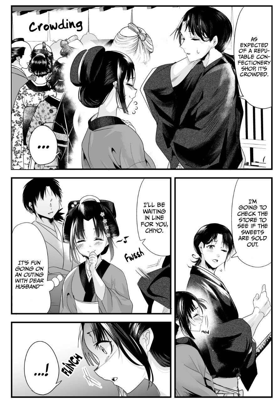 My New Wife is Forcing Herself to Smile - chapter 37 - #1
