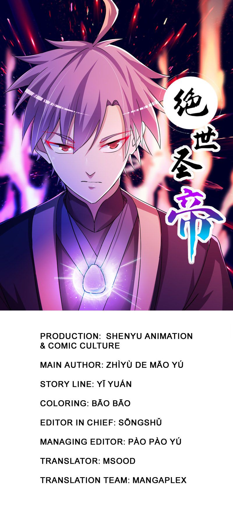 Peerless Saint Emperor - chapter 13 - #2