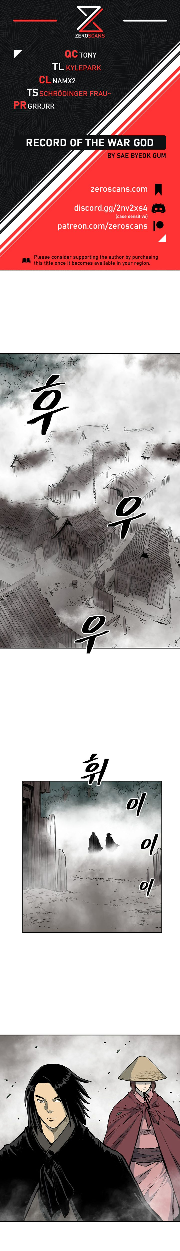 Record of the War God - chapter 74 - #1