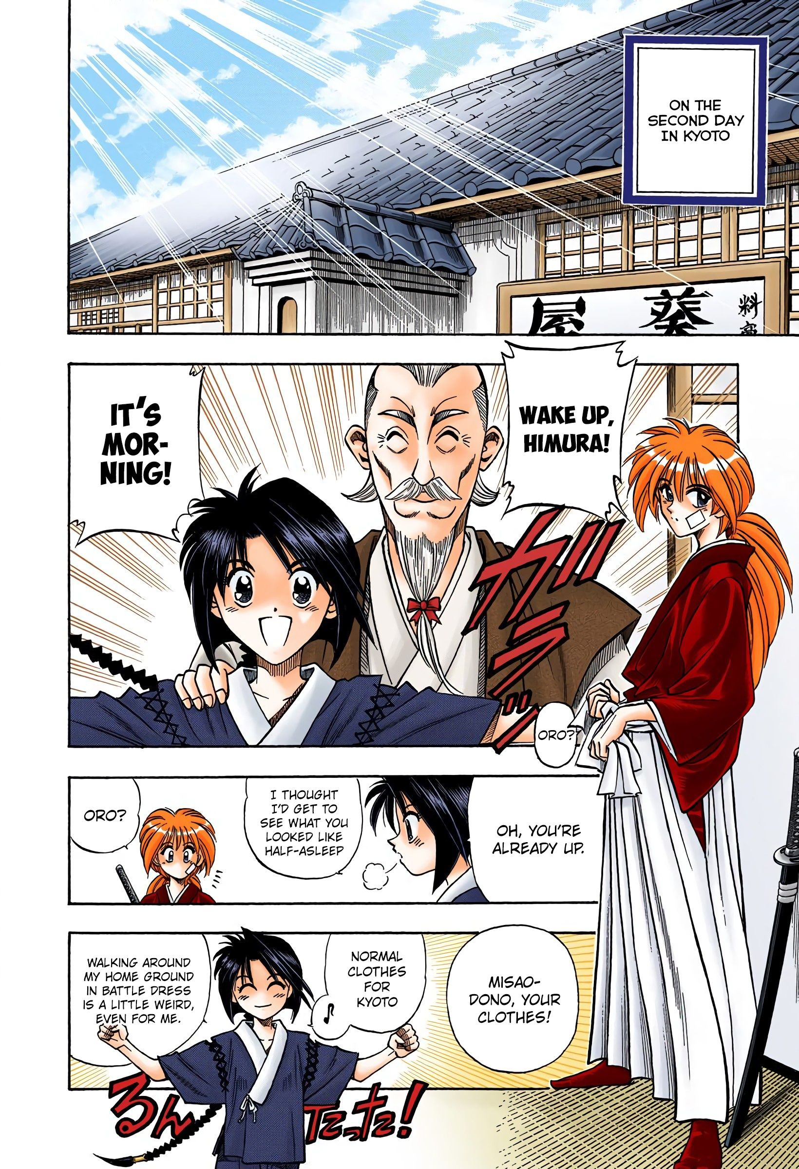 Rurouni Kenshin - Digital Colored Comics - chapter 75 - #2