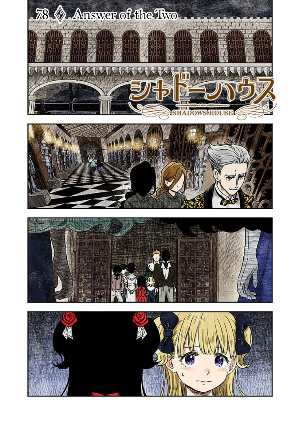 Shadow House - chapter 78 - #2
