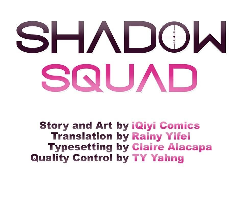 Shadow Squad - chapter 46 - #1