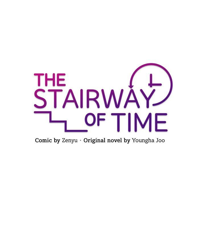 Stairway of Time - chapter 12 - #1