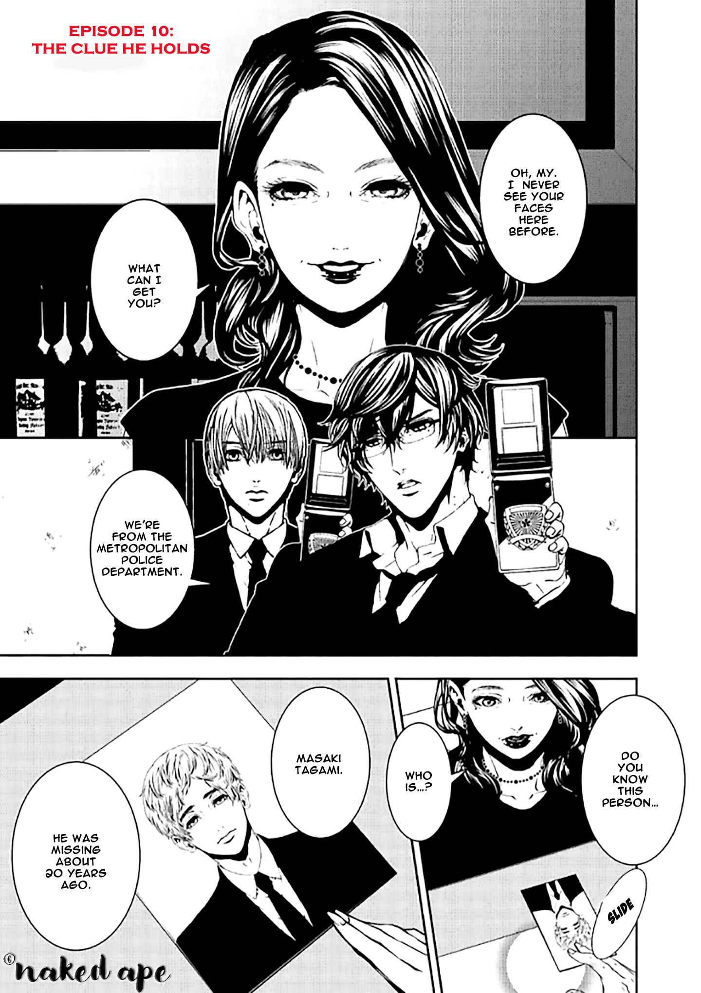 Suicide Line - chapter 10 - #1