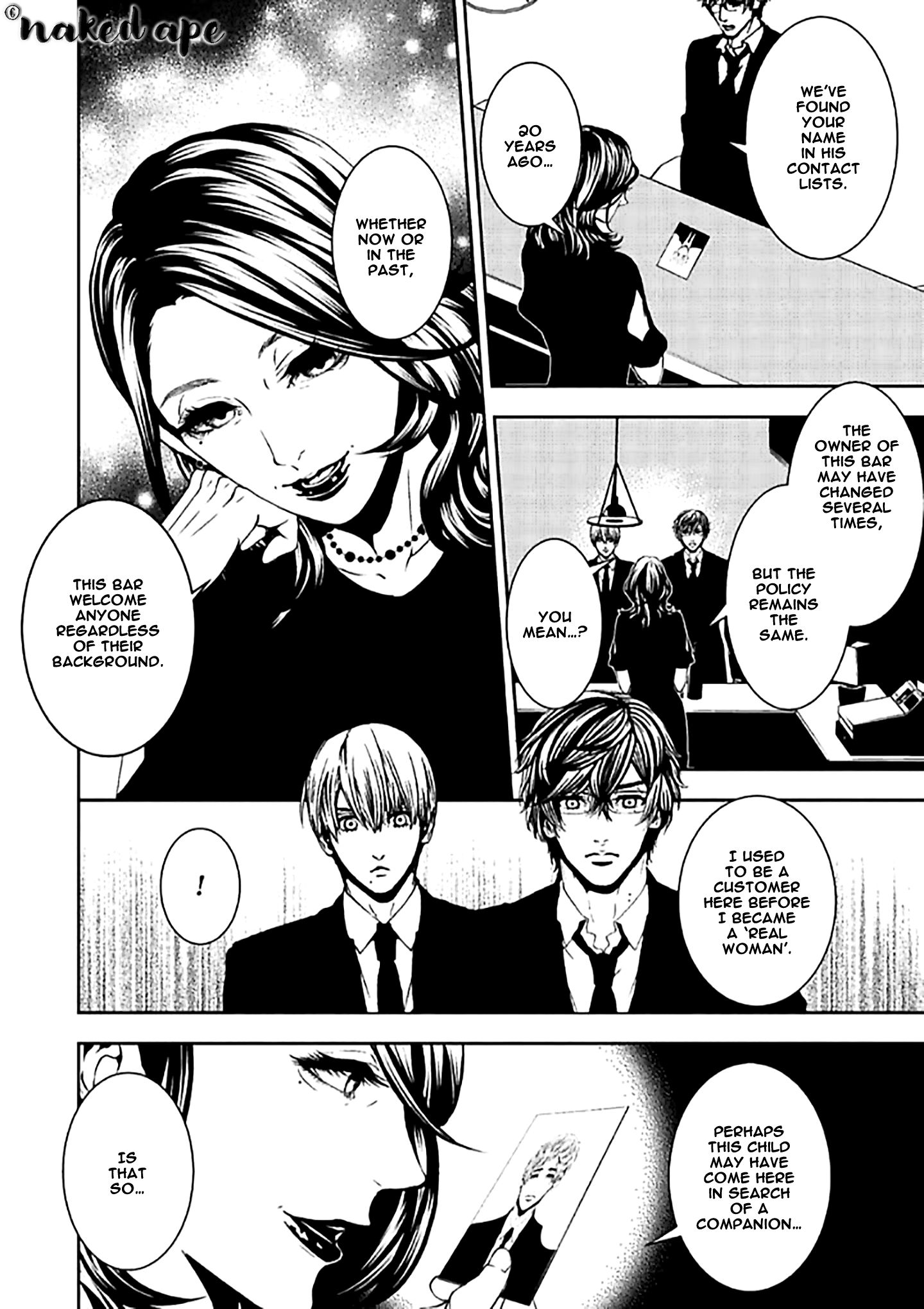 Suicide Line - chapter 10 - #2