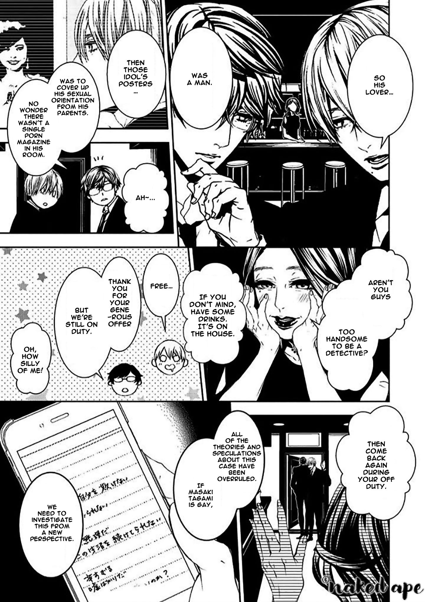 Suicide Line - chapter 10 - #3