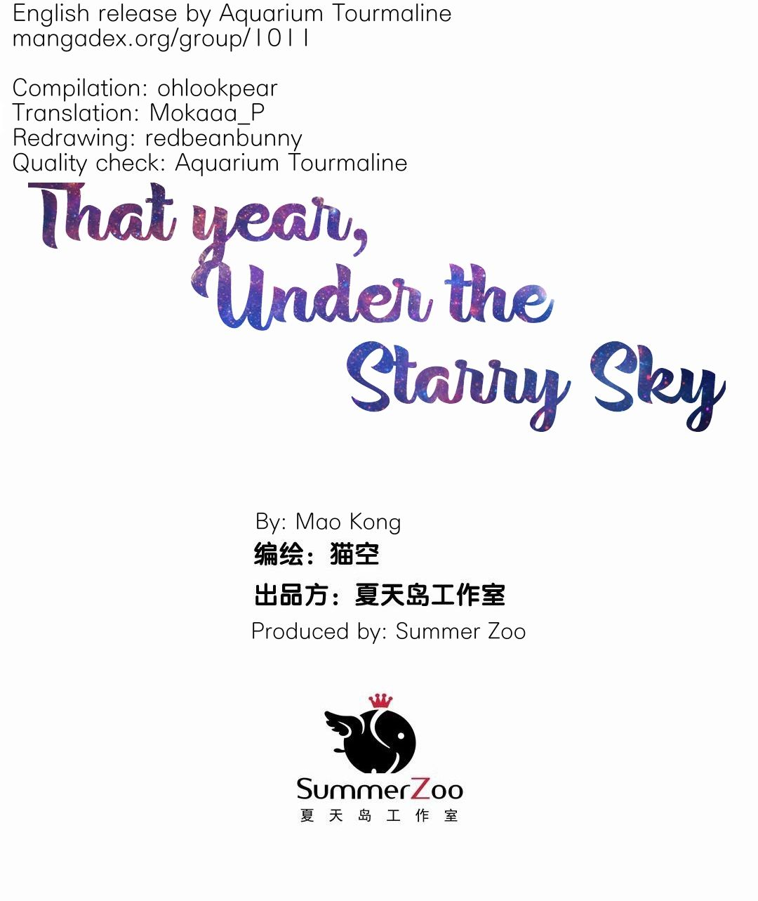 That Year, Under the Starry Sky - chapter 38 - #1