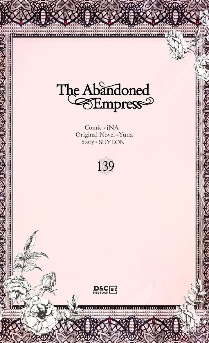 The Abandoned Empress - chapter 139 - #2