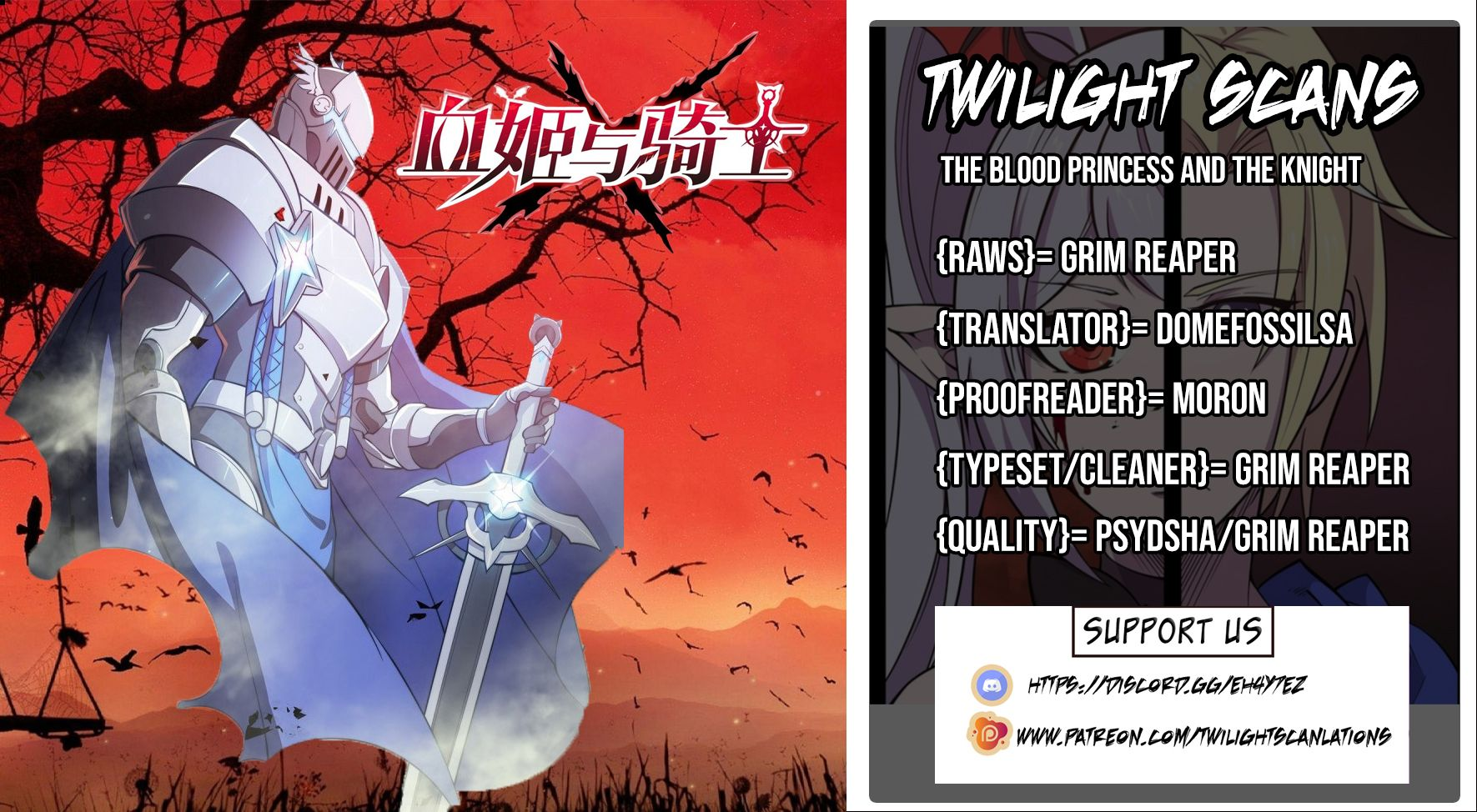 The Blood Princess And The Knight - chapter 23 - #1
