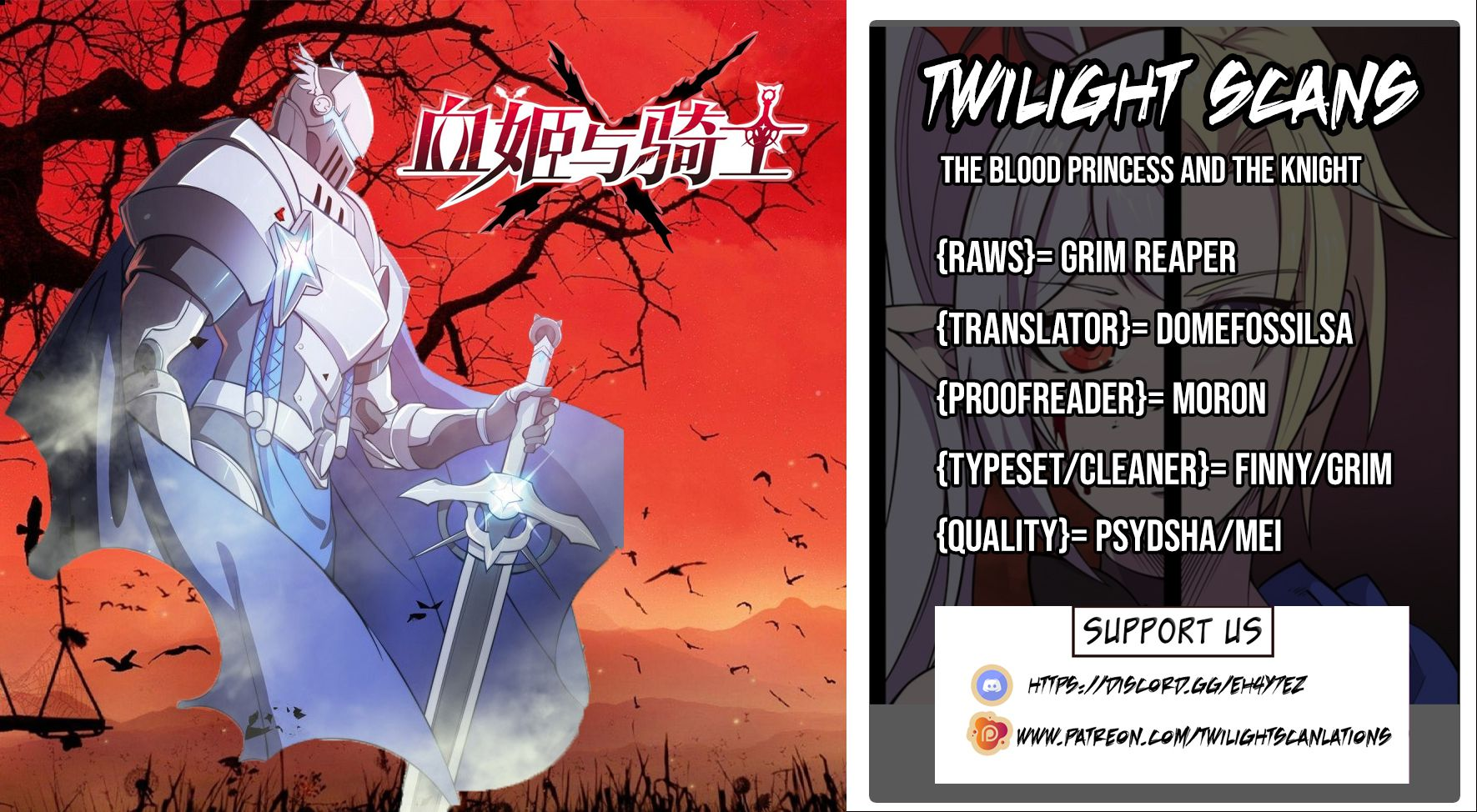 The Blood Princess And The Knight - chapter 24 - #1
