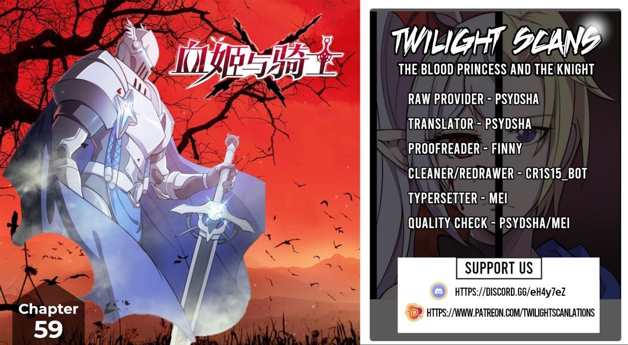The Blood Princess And The Knight - chapter 59 - #1