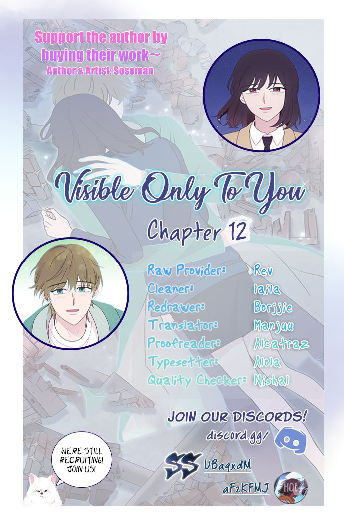 Visible Only To You - chapter 12 - #1
