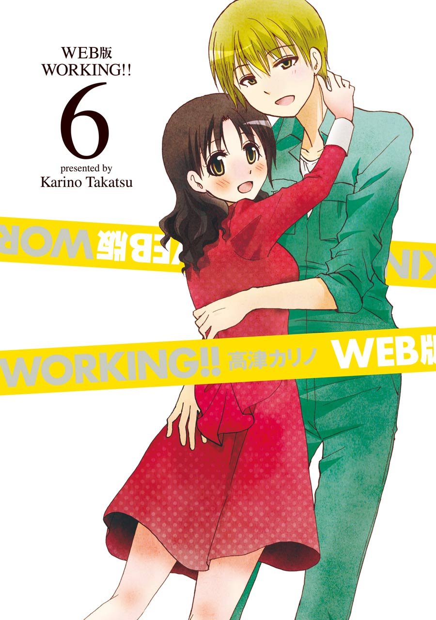 Web-ban Working!! - chapter 98 - #1