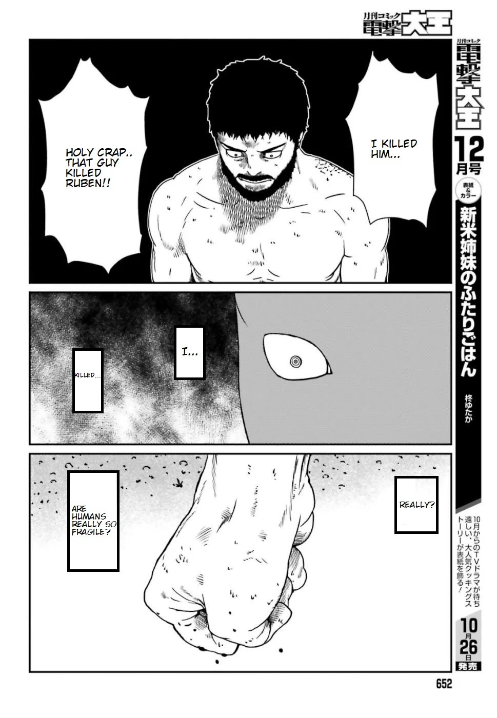 Yajin Tensei: Karate Survivor In Another World - chapter 5.2 - #2